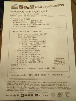 H1qP40KKXOP8SJhg.jpg
